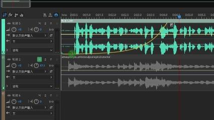 第5课:基本编辑与音频剪辑