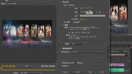 第6课:视频制作流程之导出视频