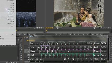 键盘快捷键设置