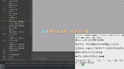 男女合唱歌词字幕制作详解