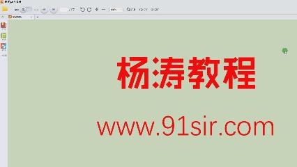 第2课:文档的基本操作