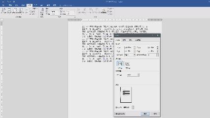 第7课:页面布局与中文版式
