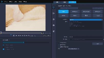 影片配置文件管理器与输出