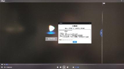 加密教程文件电脑端激活演示说明教程